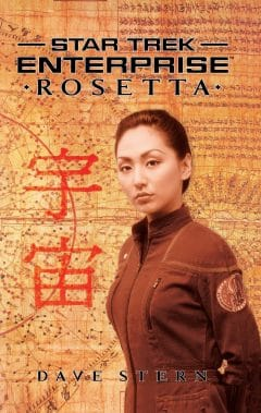 Star Trek: Enterprise #9: Rosetta